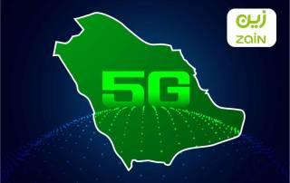 Zain KSA tops the fastest indoor 5G speed test